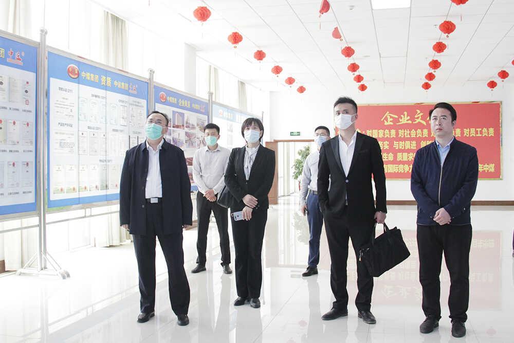 热烈欢迎疫情防控法律服务团专家莅临中煤集团参观指导