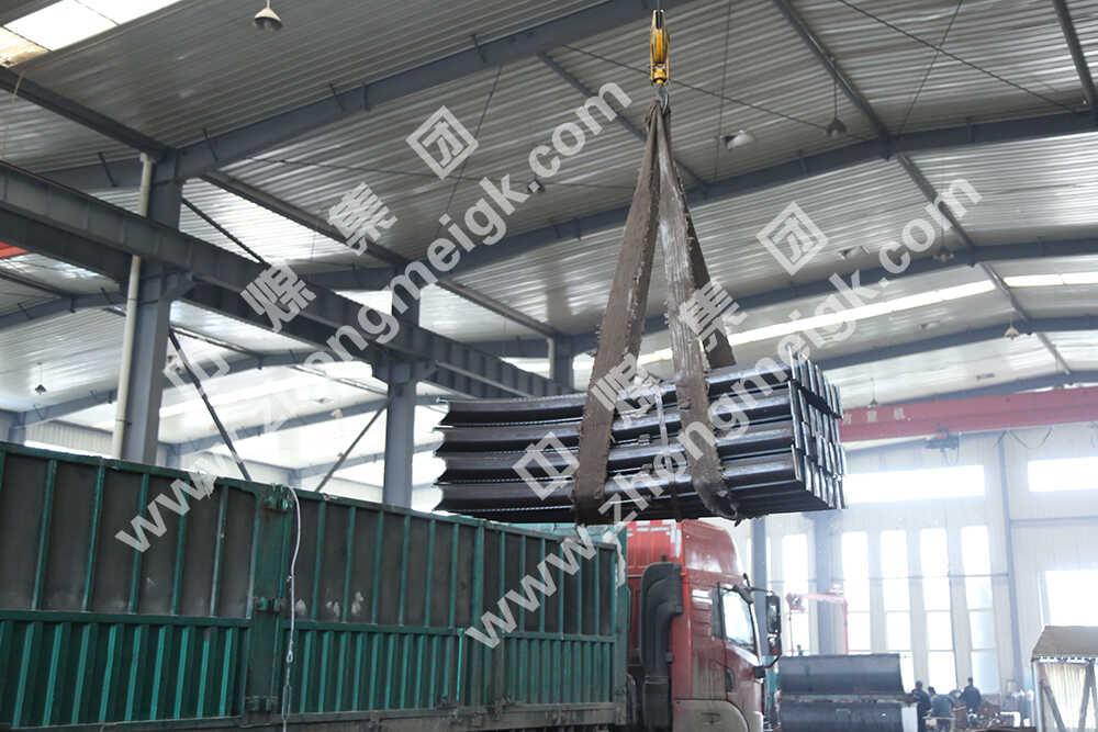 中煤集团一批新型U型钢支架发往陕西
